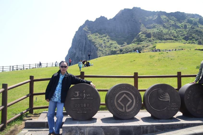 Seongsan Ilchulbong Peak