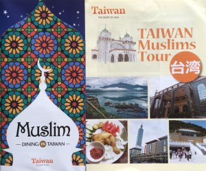 Wisata Muslim Taiwan