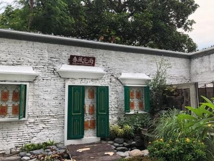 Taman Brayat Minulya